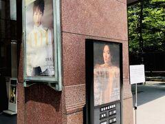 8月2日(月)13:00  本日から始まるあやこさまのコンサート『SPERO』☆  お席は出演者先行で用意された1階9列40番台(上手側)で、S席11000円です。