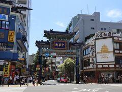中華街東門 朝陽門