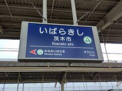 ●阪急茨木市駅サイン@阪急茨木市駅  阪急富田駅のお隣のお隣、茨木市駅に到着です。 何度も何度も阪急の京都線にはお世話になりましたが、初めて下りるかも…。