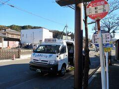9:20 下仁田駅に着きました。(トレーニングセンターから22分) 乗車時は5分遅れていたのでヒヤヒヤしていましたがダイヤ通りに着き安心しました。次は10分の待ち合わせで上野村へ向かいます。