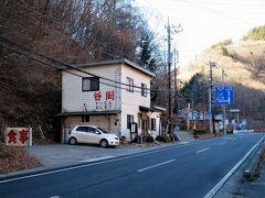 本日のランチは、上野ふれあい館の斜向かいにある「谷間」です。 4年前に当バス停で日本中央バス(しおじ温泉)から上野村乗合タクシー(下仁田駅方面)に乗換えるときに見つけたお店です。  屋号の下には「すいとん」「おにぎり」と書いてあります。すいとんを店の看板にするのは珍しいですね~きっと美味しいことでしょう。時間の関係で2日前に予約しました。(これが大正解でした)  ■谷間[食べログ]  https://tabelog.com/gunma/A1005/A100501/10011517/