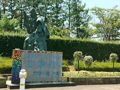 小松空港を通って帰ります。  *安宅の関が近いので、富樫と弁慶の像があります。