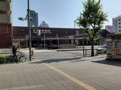 ●JR天王寺駅  朝食後、すごく憂鬱な気分で、住之江のインテックス大阪に向かいました(笑)。