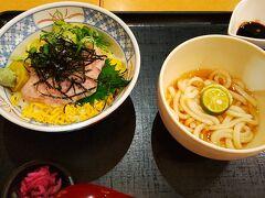 ●あっぱれ天風@キューズモール阿倍野  「本日の海鮮丼」を頂きました。 本日はネギトロ丼です。