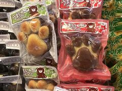 ウトロにある道の駅「シリエトク」。 クマに関する商品がたくさんある。幸せ。