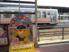 津山駅に着きました。
