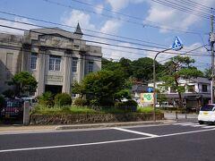 森本慶三記念館 津山にすごく貢献した凄い人らしいです。