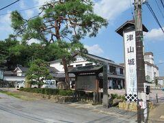 観光センターで飲み物を購入して、津山城へ行きます。