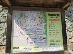 鶴山公園は桜で有名なようです。