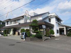 本日のお宿はここ。  「湯村温泉 湯志摩の郷 楽水園」