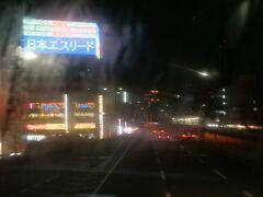 ★21:00 長い高速走行を終え、梅田へのアクセス道である「新御堂筋」に入ったのは何と21時。