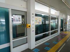 今回のスタートはこちらから♪  住吉駅から六甲ライナーに乗ります