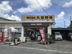 今日のお昼ご飯は、地元民に人気の食堂、珈琲亭さん。