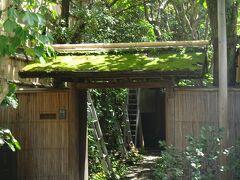 江戸千家の家元です。(一円庵)(学生時代、京都を観光して抹茶を戴き、その雰囲気が良く、大学の茶道部に一時、所属しました。それが江戸千家で、新米なのに皆で江戸千家の家元にお伺いし、お茶をたてて頂いた想い出があります。それがここでした。)