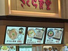 暑いからざるそば!!って気分でしたが、てんぷらも美味しそう(^-^)