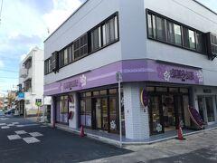730COURTにあったお菓子御殿さんが、ユーグレナモールの入り口前(郵便局)に移転していました~。