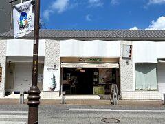 突き当たりに「成田ゆめ牧場」の店ができていました。