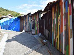 男木島 路地壁画プロジェクト