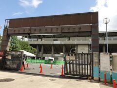 秩父宮ラグビー場が開いてた。 オリンピックで使ってるのかな?