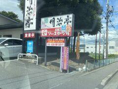 そうです。ここ明治亭。駒ヶ根名物ご当地ソースカツ丼を食べます。