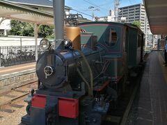 ぼっちゃん列車が発車します。 運行前は駅の前に展示されていて、動いているものとは思いませんでした。 方向転換して駅に入線し、出発します。 大人1000円らしい