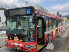 BRT大船渡線 (バス高速輸送システム)