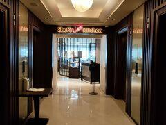 2階エレベーターホールの奥 来たときは開いてなかったところに 朝ごはんのレストランありました