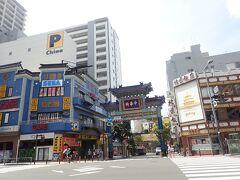 そして中華街の門がすぐそこに。朝陽門(東門)です。 中華街というと昔はJRの石川町駅から歩いた記憶です。 こっちの方が断然近いかも?