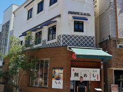 丸水 松山店