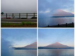 4:55 山中湖到着! え、霧じゃん(о´Д`о) 何も見えないじゃん(泣  と思ってたら、あっという間に霧が晴れて、富士山!! わぁ...なんだか赤い(。゚ω゚)