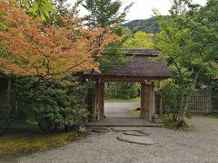 いつかは泊まってみたい 亀の井別荘