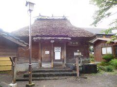 金鱗湖そばの茅葺き屋根の建物は「下ん湯(したんゆ)」。昔の風情が残る混浴共同浴場だそうです。