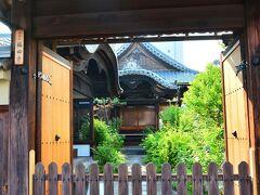 福田寺/乳房地蔵尊 https://kyoto-fukudenji.com/  皇族の出家者が住職を務めたという福田寺。洛陽四十八所地蔵霊場のひとつに指定されている。