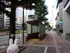 前泊でお世話になったホテルを出て、東銀座駅へ。 都営地下鉄に乗って行こうと思ったのですが…、ここの入口が開いてない(◎_◎;)?!