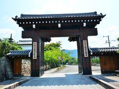 金戒光明寺 https://www.kurodani.jp/?utm_source=Google&utm_medium=map&utm_campaign=000  バス停がイマイチ近くにないので歩いて来ちゃったけど、ぐえぇぇ~暑いよぉι(´Д`υ)