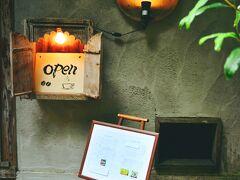 Kifune Club http://www.ugenta.co.jp/kifuneclub.html  オシャレなカフェもありました~ランチ予約してなかったらこんなところでも良かったかな?