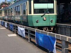 鎌倉高校前駅もそれなりに盛り上がっています?