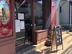 長谷の「ブーランジェリー アンサンブル」でパンのお買い物。それほど大きくないお店ですが、琴線に触れるパンが揃っています。