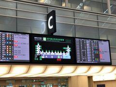 羽田空港第2ターミナルに到着して、搭乗手続きします。  とても空いていました。