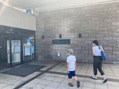 フェリーの出る宮之浦まで戻ってきました。屋久島からは帰りがけですが、屋久島環境文化村センターに行きます。
