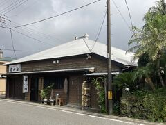 八丈島郷土料理 梁山泊 三根1672 http://www.rzp.jp/   島料理ならここ 誰もが認める 老舗の居酒屋