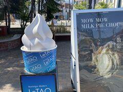暑すぎて、ソフトクリームを食べるために開店待ち