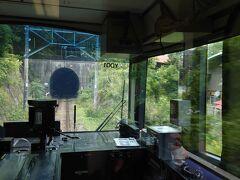 いくつものトンネルを越え、トンネルを出ると車窓右手に利根川が見えたと思えば…