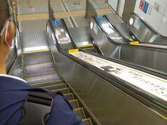 他の3人は めったに来ない仙台駅なので ぐるっと回って 帰るそうなので 駅で解散して 地下鉄に乗り換えます