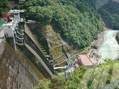 中部電力井川水力発電所
