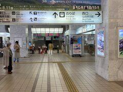 別府駅改札を出てすぐの観光案内所で、またしても全ての予定を伝えて、必要な情報をゲット。旅行客が少なく面倒な客も歓迎されて嬉しかったです。