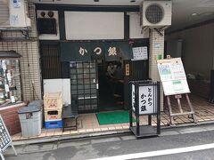 新宿の三番街という名の商店街に、かつ銀という旨いとんかつ店があると聞いたのはいつのことだったか。