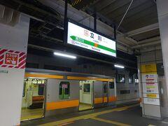 今日、まずは八高線に乗って高崎に向かいます。 ということで早朝、やってきたのが立川駅(笑)  なんで素直に八王子駅に行かないのかねえ・・・ まあ、理由がありましてね。