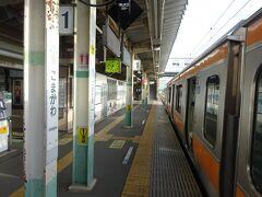 高麗川駅に到着。
