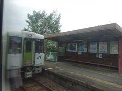 明覚(みょうかく)駅。 この反対側に、関東の駅百選にも選ばれたログハウス風の駅舎がある。